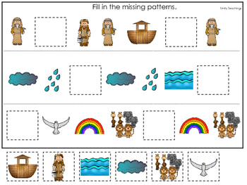Noah's Ark themed Missing Pattern printable game. Christian Preschool Curriculum