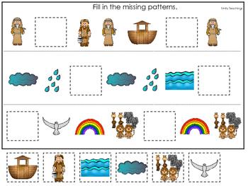 Noah's Ark themed Missing Pattern printable game. Christia