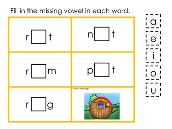 Noah's Ark themed Missing Vowel printable game. Preschool Bible Curriculum