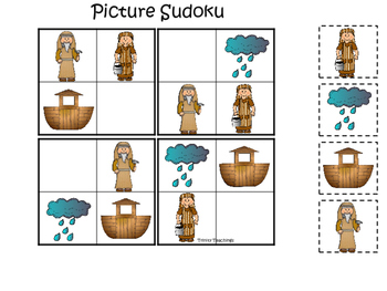 Noah's Ark themed Picture Sudoku printable game. Preschool Bible Curriculum.