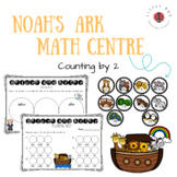 Noah's ark - Interactive Math Centre - Counting by 2
