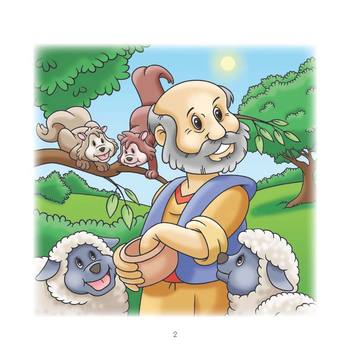 Noah & the Ark Read-Along eBook with Audio Track