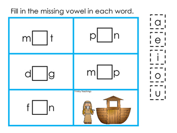 Noah themed Missing Vowel printable game. Christian Bible Curriculum