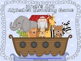 Noah's Ark Alphabet Matching Game {Perfect for VBS or Sunday School}