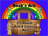 Noah's Ark CCS Aligned Math & Literacy ...More!