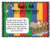 Noah's Ark - CVC game and a CVC game with blends
