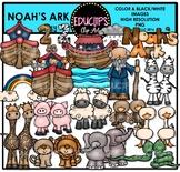 Noah's Ark Clip Art Bundle {Educlips Clipart}