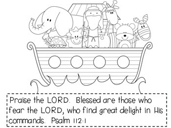 Noah's Ark Lesson Activities