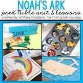 Noahs Ark Bible Unit