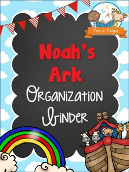 Noah's Ark Student Organization and Parent Communication Binder {personalize it}