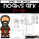 Noah's Ark mini pack