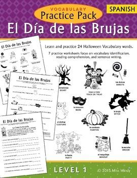 Noche de Brujas - Spanish Halloween Vocabulary Practice Worksheets
