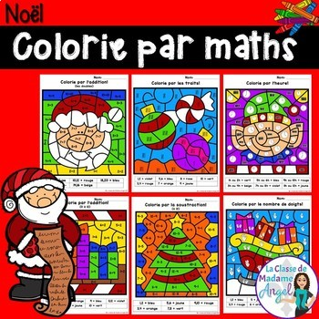 Noël:  French Christmas Themed Color by Code Math Activities