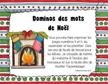 Noël - Dominos