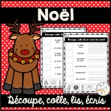 Noël - French Christmas - Découpe et colle