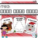 Noël:  French Christmas Snap Cube Activity Mats