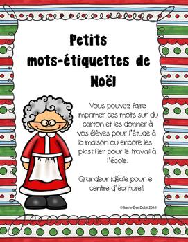 Noël - Mots-étiquettes