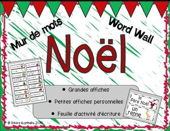 Noël - Mur de mots   Christmas - Word Wall - En français
