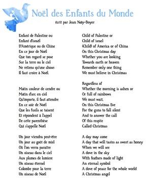 Noël: un site à ne pas manquer / Don't miss this site (FRENCH)
