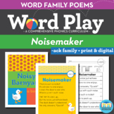 Noisemaker - ack Word Family Poem of the Week - Short Vowel A Fluency Poem