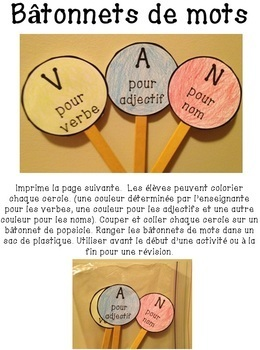 Noms verbes et adjectifs qualificatifs - French verbs - nouns - adjectives