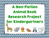 Non Fiction Animal Research Project for Kindergartners