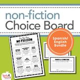 Non-Fiction Choice Board Activity **Spanish/English Bundle**