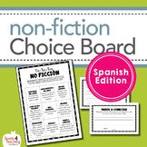 Non-Fiction Choice Board Activity ***Spanish Edition***