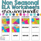 Non Seasonal Monthly ELA Pack - GROWING BUNDLE