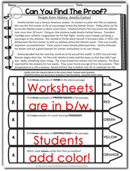 Grammar Worksheets {Summer Passages & Questions}