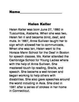 helen troy fact vs fiction research paper While menelaus was away in crete, paris took helen back to troy some i too am doing a research paper on helen of troy and this entry has everything needed.