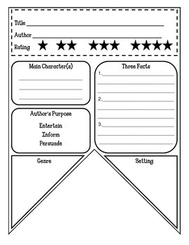 Nonfiction Book Report Pennant