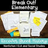 Nonfiction Break Out Ancient Greece ELA Social Studies Escape Room