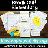 Nonfiction Break Out Ancient Greece ELA Social Studies Escape Room
