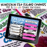 Nonfiction File Folder Centers BUNDLE (PDF & Google Classroom)