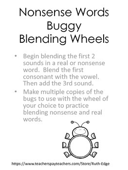 Nonsense Word Blending Wheels