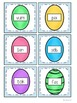 "Nonsense Word ""Eggs-tra"" Practice {An Easter Freebie}"