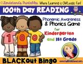 Nonsense Word Fluency RTI Resource BLACKout Bingo Game (10