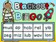 Nonsense Word Fluency R.T.I. Resource BLACKout Bingo Game (Moon Theme)