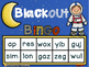 Nonsense Word Fluency BLACKout Bingo Game (MOON Theme)