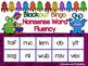 Nonsense Word Fluency Blackout Bingo Game (Alien Theme)