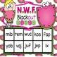 Summer Nonsense Word Fluency R.T.I. Resource Pack (WATERMELON Theme)
