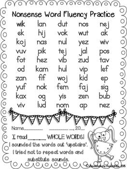 Summer Nonsense Word Fluency Assessments by Ms. Lendahand (WATERMELON Theme)