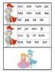 Nonsense Word Fluency Practice Games: Dibels