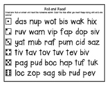 Nonsense Word Fluency Roll and Read