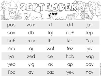 Nonsense Word Monthly Practice Sheets