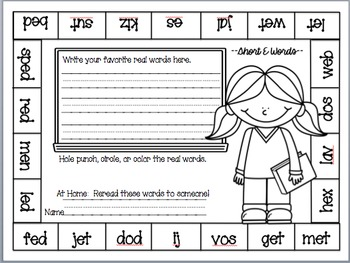 Nonsense Word Punch Sheets!