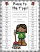 Nonsense Word Race to the Top {Fall Edition}