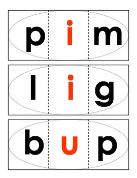 Nonsense Words Daily Review - Flashcards