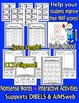 Nonsense Words – Interactive Activities. (Supports AIMSweb and DIBELS)